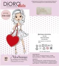 116-122 Детские колготки ТМ DIORO Kids  Модница, 30 ден