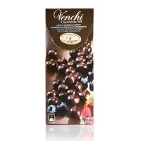 Venchi цукаты из лесных ягод в темном шоколаде, 100 гр