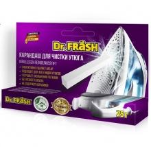 Dr.FRASH  Карандаш для чистки подошвы утюга 25г.